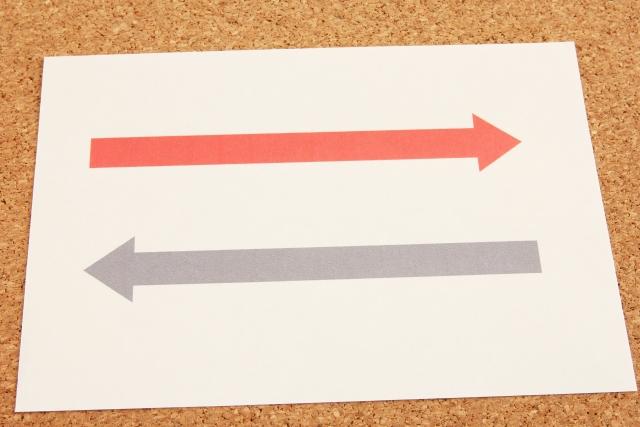 紙に書いた双方向矢印