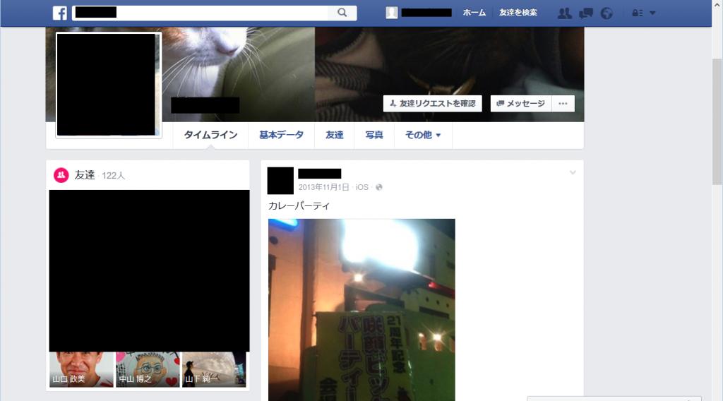 fb_freg3-4
