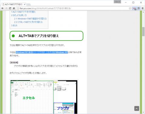 click3-2